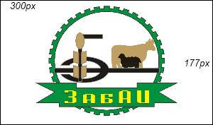 Кафедра Биологии и Охотоведения
